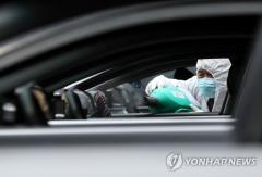 신규확진 17명·27일만 첫 10명대…수도권-대전 감염여파는 지속