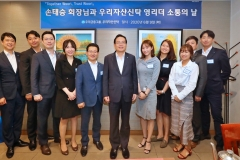 손태승 우리금융 회장, 그룹사 '공감 소통 경영' 나서