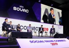 SK그룹, 코로나19 이후 사회적 문제는?…온라인 세미나 개최