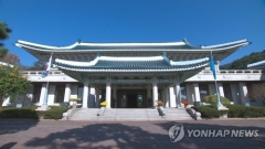 청와대, NSC 상임위 긴급회의…北 대남비난 논의(종합)