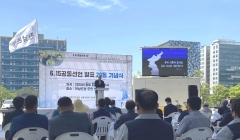 """김영록 지사 """"6·15 공동선언 정신 이어 남북교류협력 추진"""""""