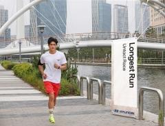 현대차, 달리면서 기부하는 '롱기스트 런'…올해 말까지 진행