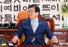 """박병석 의장, 강남 아파트 값 폭등에 """"실거주"""" 해명"""