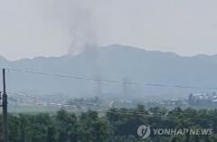 북한, 개성 남북공동연락사무소 폭파…김여정 경고 사흘만
