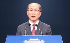 """靑 """"북한 연락사무소 폭파 유감""""…강력 대응 엄중히 경고"""