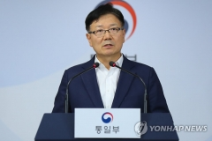 통일부, 29일 대북전단 살포단체 청문