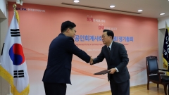 한국공인회계사회 제45대 회장에 김영식 회계사 선출