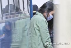 고유정 항소심도 무기징역…전남편 살해 혐의만 '유죄'