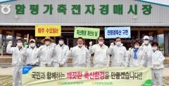 전남농협, '축산환경 개선의 날'…깨끗한 축산환경 만들기 실천