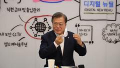 문 대통령, 빅데이터 기업 찾아 '디지털 뉴딜' 강조