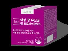 한미약품, 여성 전용 장 유산균 '진프로바이오틱스' 출시