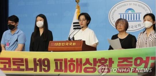 쿠팡 코로나19 피해 노동자 집단 산재 신청…소송 추진