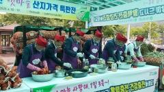 전남농협, 마늘 소비촉진을 위한 '햇마늘 직거래장터' 개장