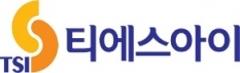 티에스아이, 공모가 1만원 확정…공모가 밴드 상단 초과