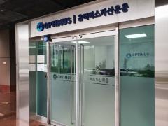 NH투자증권, 옵티머스자산운용 임직원 사기혐의로 고발