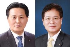 NH저축은행 신임 대표에 최광수…농협리츠운용 대표 서철수 '연임'