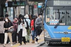 버스기사, 마스크 착용 요구하다가 '봉변' 잇따라
