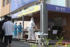 대전지역 코로나19 공식집계 밀접접촉자만 453명