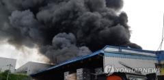 대전 대화동 산업단지서 큰 불…대응2단계 발령
