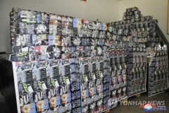 """통일부 """"북한 대남전단 살포계획 매우 유감…즉각 중단해야"""""""