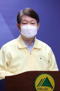 대구시·메디시티대구협의회, 영남권 감염병 전문병원 추가지정 요청