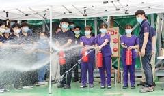 대구한의대 부속 포항한방병원, 소방 안전교육 실시