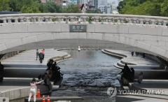 서울 낮 최고 31도…강원영서·경상내륙 소나기