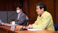 김천시 정책자문단회의, 지역 주요현안 개선방안 모색