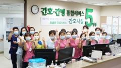 현대유비스병원, 간호·간병 통합서비스 병동 추가 오픈...총 186병상