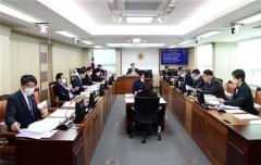 권수정 서울시의원, 서울시 지방공기업 자회사 업무추진비 공개