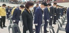 안혜영·김원기 부의장, '이천 물류창고 화재 희생자 합동 영결식' 참석