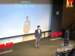 KT, 가성비 인터넷 상품 대거 출시…2022년 1000만 가입자 목표