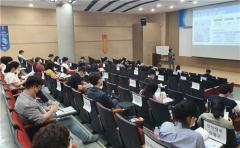 한국산업기술대, '채용조건형계약학과-조기취업형' 수시모집 간담회 개최