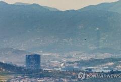 북한, 사흘 만에 강원도 철원군 대남 확성기 철거