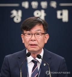 """김상조 """"디지털 미디어 생태계 활성화로 청년에 기회 줘야"""""""
