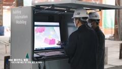 현대엔지니어링, 스마트 건설 기술 비전 수립