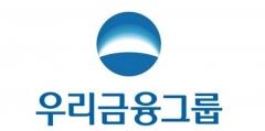 우리금융, 첫 선순위 회사채 2000억원 발행 성공