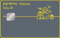 KB국민카드, 초개인화 DIY형 카드 2종 출시