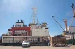 '부산항 입항' 러시아 선박서 16명 '코로나19' 확진…밀접접촉자만 61명