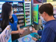 신분증 도용 청소년에 담배 판 소매인, 영업정지 면제