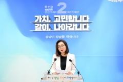 """은수미 성남시장, 민선7기 취임 2주년 ···""""앞으로의 2년, 성남 너머의 성남으로"""""""