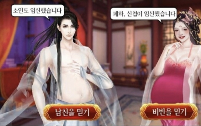 """[장가람의 Play]""""남친이 임신?"""" 궁정계, 도대체 무슨 게임 이길래"""