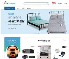 SK건설, '동반성장몰' 통해···中企 판로 확대 기여
