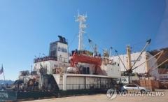 부산항 입항 러시아 선박 확진자 밀접촉자 92명