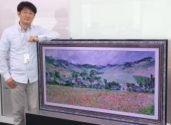 LG디스플레이 '롤러블' 만든 엔지니어에 '올해의 발명왕'