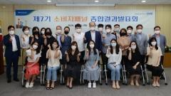 """최창수 농협손보 대표 """"고객 중심의 보험사 만들겠다"""""""
