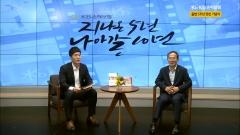 """KB손보 출범 5주년…양종희 사장 """"고객 동반자 되겠다"""""""