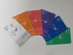 목포시, 카드형 목포사랑상품권 '목포사랑카드' 출시