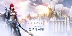 엔씨소프트 리니지2M, '크로니클III 풍요의 시대' 업데이트