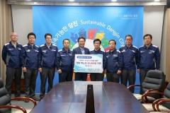 현대제철 당진제철소 협력사 대표, 지역 '마스크 2만장' 기부